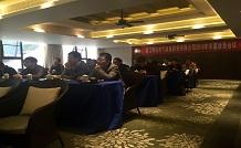 2016年经营会议(2016年2月27日召开年度经营会议)